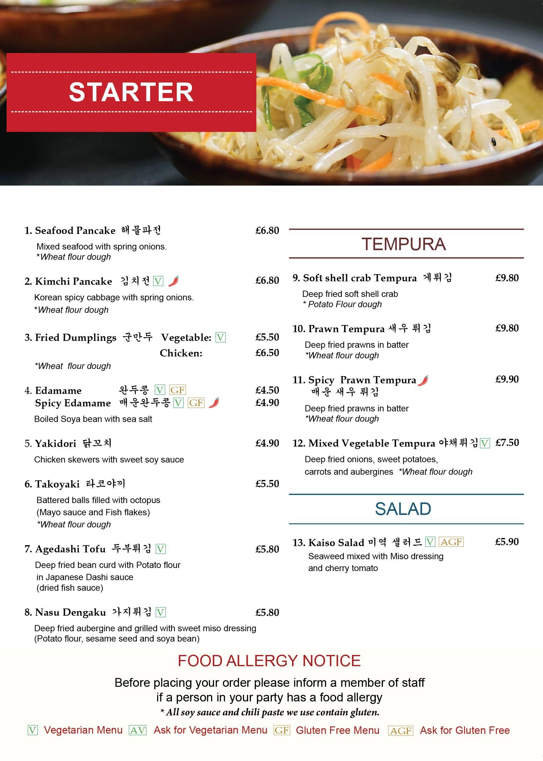 Korean Bbq Edinburgh Korean Restaurant Daochef